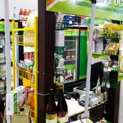 Магазин натуральных фермерских продуктов 1