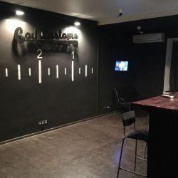 VapeShop бар 2