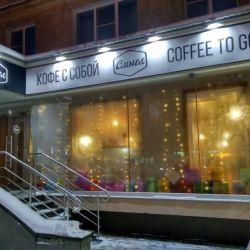 Действующая кофейня у Лобачевского на Гагарина 2