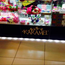 Магазин karamel