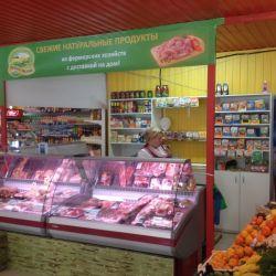 Магазин Фермерского Мяса 2