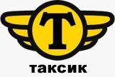 Диспетчерская такси 1