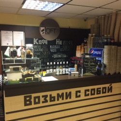 Кофейня формата