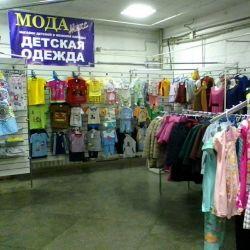 Торговый павильон одежды 3