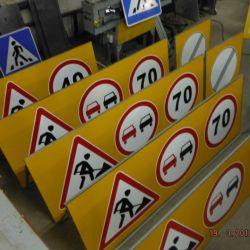 Изготовление знаков дорожных 3