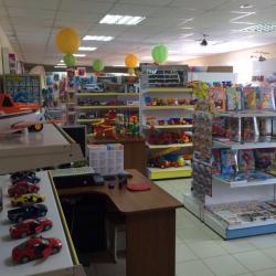 Детский магазин 2