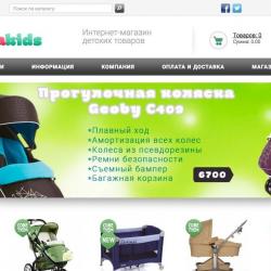 Детский интернет-магазин с трафиком 1800 в месяц 8