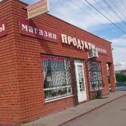 Магазин продовольственных товаров 1