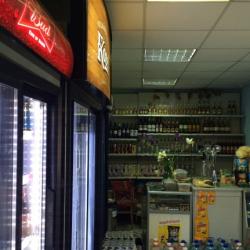 Действующий магазин 2