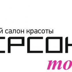 Мобильный салон красоты 2