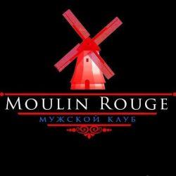 Массажный салон для мужчин Moulin Rouge 1