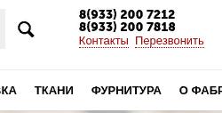 сайт швейной фабрики Gratiavitae 7