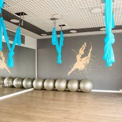 Студия фитнеса и йоги FitLab 7