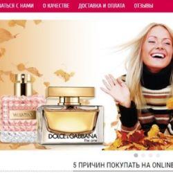 Интернет магазина парфюмерии. Собственник. Гаранти 4