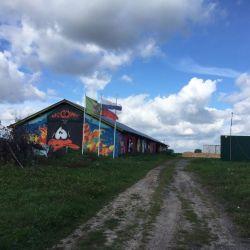 Ферма 1