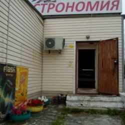 Магазин разливного пива и рыбной гастрономии