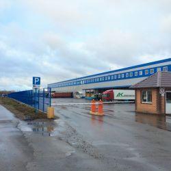 Парковка аэропорта Казань  7