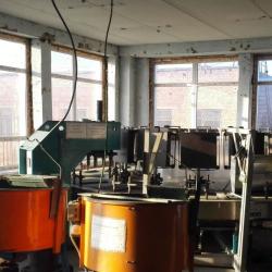 Завод по переработке автомобильных шин и производс 5