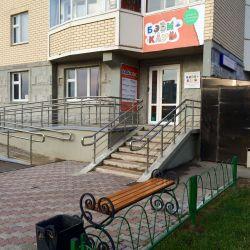 Детский центр по Франшизе от Бэби-Клуба