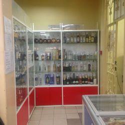 Магазин продукты в аренду. ЦАО. 2