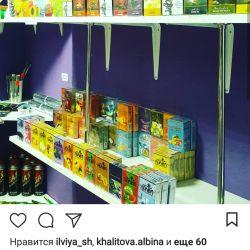 Магазин кальянной продукции 1