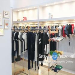 Магазин детской одежды в Crocus City Hall 3