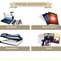 Продается центр оперативной полиграфии в центре Москвы 3