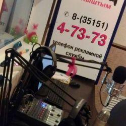 Радио. Радиовещательная компания 2