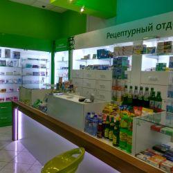 Продам круглосуточную аптеку в ЮАО  1