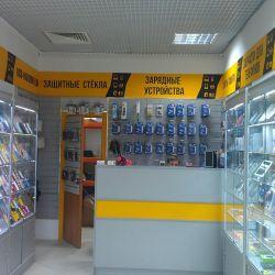 Магазин цифровой техники 5
