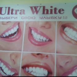 Салон косметического отбеливания зубов 1