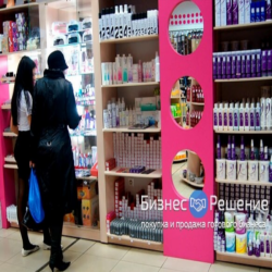 Магазин товаров для дома и косметики в Новомосковском округе 2