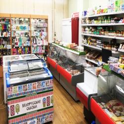 Магазин белорусской еды и косметики 2