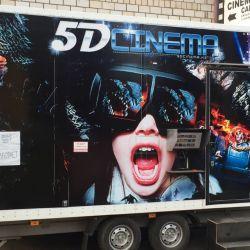 5 D кинотеатр мобильный
