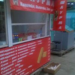 Продам киоск по продаже шаурмы и выпечке