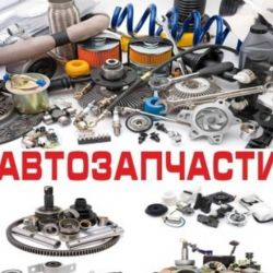 Точка продаж автозапчастей SmolAvto67