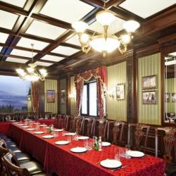 Холмс Бар Ресторан