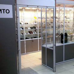 Магазин Сав... 3