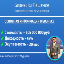 Известный белорусский мясокомбинат 9