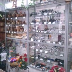 Магазин товаров народного потребления 3