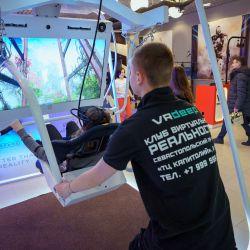 Клуб виртуальной реальности VR 4