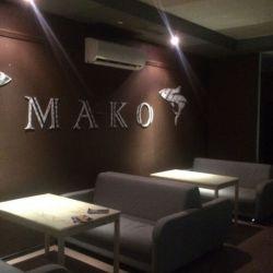 Кальянная mako Lounge 1