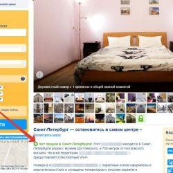 Мини-отель в центре, 2 звезды, рейтинг 8.8 3