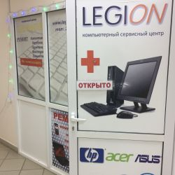Сервисный центр по ремонту компьютерной техники 1