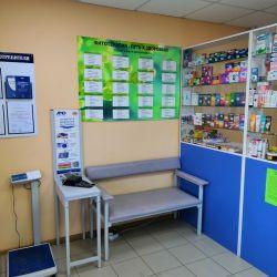 2 круглосуточные аптеки 9