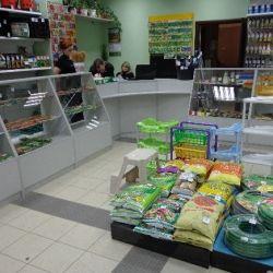 Магазин товаров для дома 1