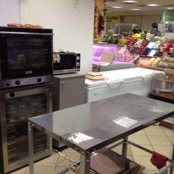 Мини Пекарня (магазин горячей выпечки) 2