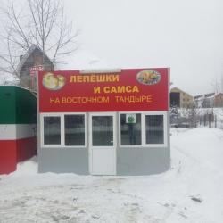 Пекарня (лепешки и самса в тандыре)