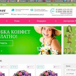 Доставка цветов и подарков по Москве и России