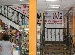 Торговый Центр напротив ТЦ Республика на Московском вокзале 2